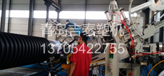 Carat tube production line