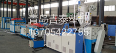 Biofill equipment